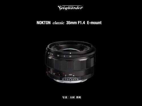 VOIGTLÄNDER NOKTON CLASSIC 35MM F/1,4